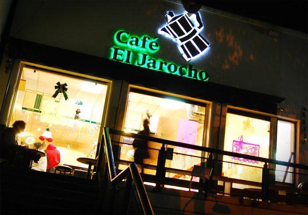 El Cafe Jarocho